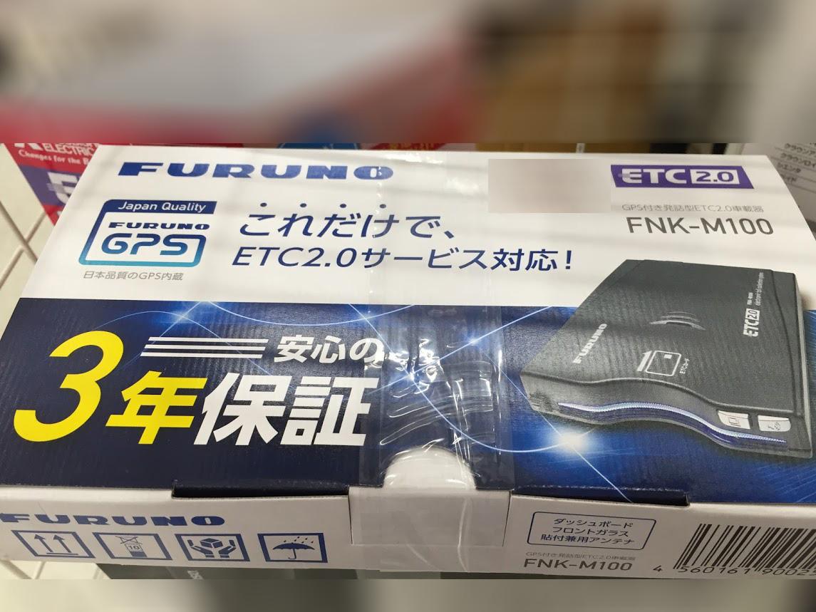 FNK-M100