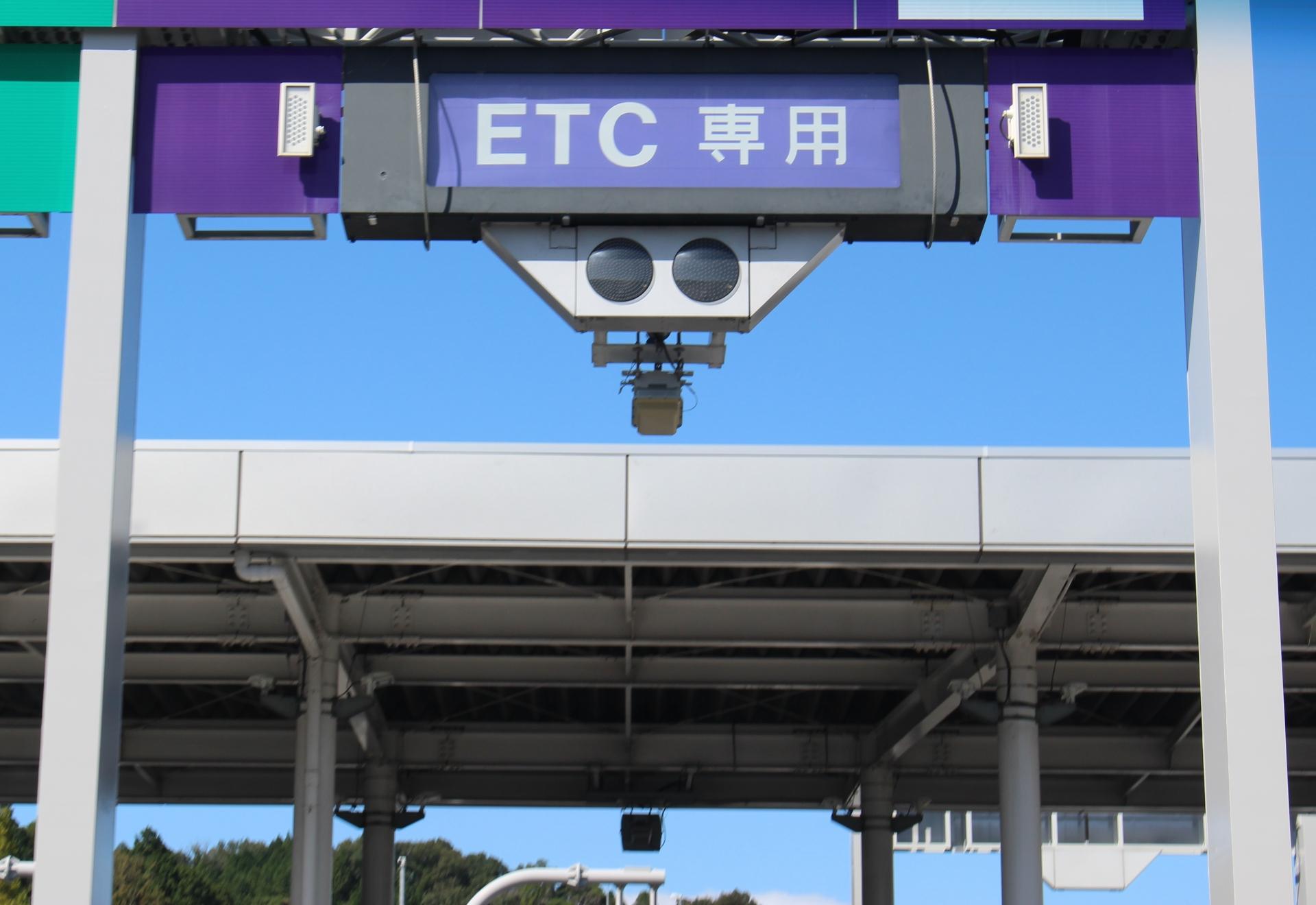 """高速道路""""完全ETC専用化検討"""