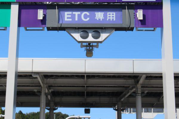 """高速道路""""完全ETC専用化""""検討へ"""